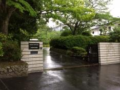 武田薬品工業(株)京都薬用植物園