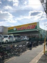 ジャパン 摂津店