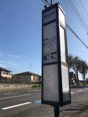 「御成台南」バス停留所