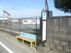 「鹿本農高裏」バス停留所