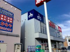 サイクルベースあさひ 南郷通店