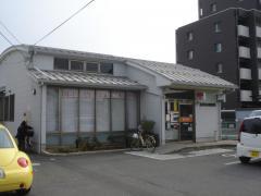 西阿知郵便局