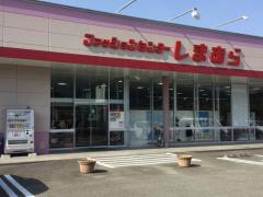 ファッションセンターしまむら 佐川店