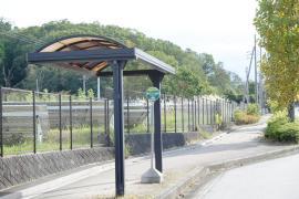 「春日丘6番町」バス停留所
