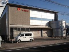 大分銀行高田支店