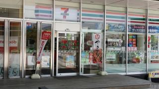 セブンイレブン 高松サンポート店