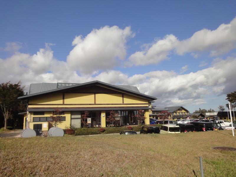 薬莱高原温泉保養センター