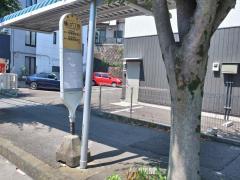 「横山六丁目」バス停留所