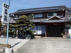 民宿高滝旅館