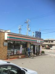 セブンイレブン 和歌山小雑賀1丁目店