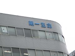 第一生命保険株式会社 名古屋東支社