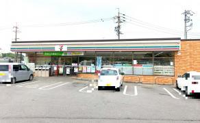 セブンイレブン 東海加木屋中平地店