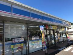 ローソン 熊野木本町店