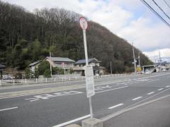 「井原小前」バス停留所