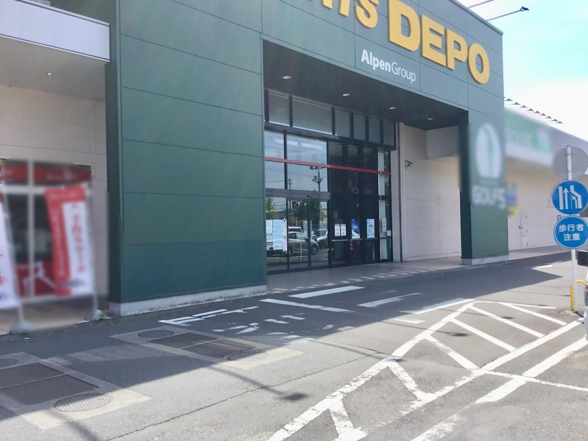 スポーツデポ 仙台泉店です。