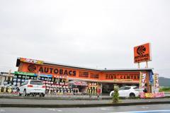 オートバックス 東福知山店