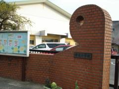 伊達小学校