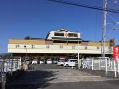 倉知温泉マーゴの湯