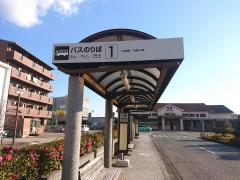 「南熊本駅前」バス停留所