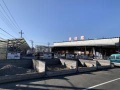 山新石岡店
