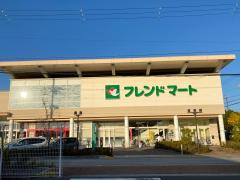 フレンドマート 栗東店