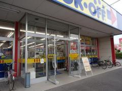 ブックオフ 宮崎矢の先店