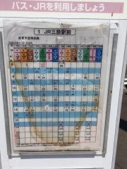 「JR三股駅前」バス停留所