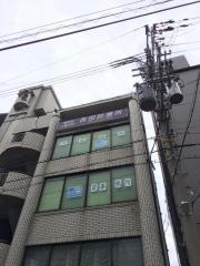 吉田診療所