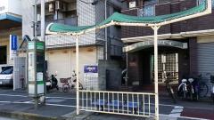 「照ケ丘矢田」バス停留所