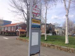 「前田9条12丁目」バス停留所