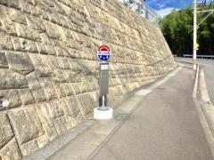 「彦山の森」バス停留所