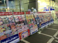 日本旅行 京都四条支店