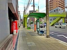 「菅原」バス停留所