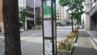 「東神田」バス停留所