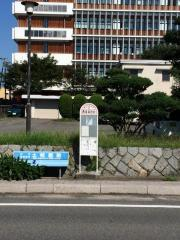 「西条高校前」バス停留所