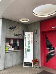 塩尻市立自然博物館