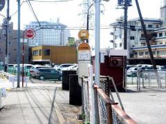 「中央警察署前」バス停留所