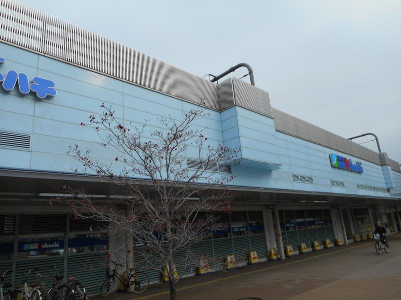 加古川 マルハチ スーパーマルハチ 加古川店のアルバイト・パートの求人情報(No.25964320)|バイト・アルバイト・パートの求人情報ならバイトル