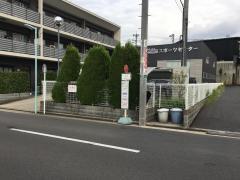 「谷口」バス停留所