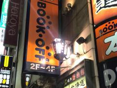 ブックオフ 上野広小路店