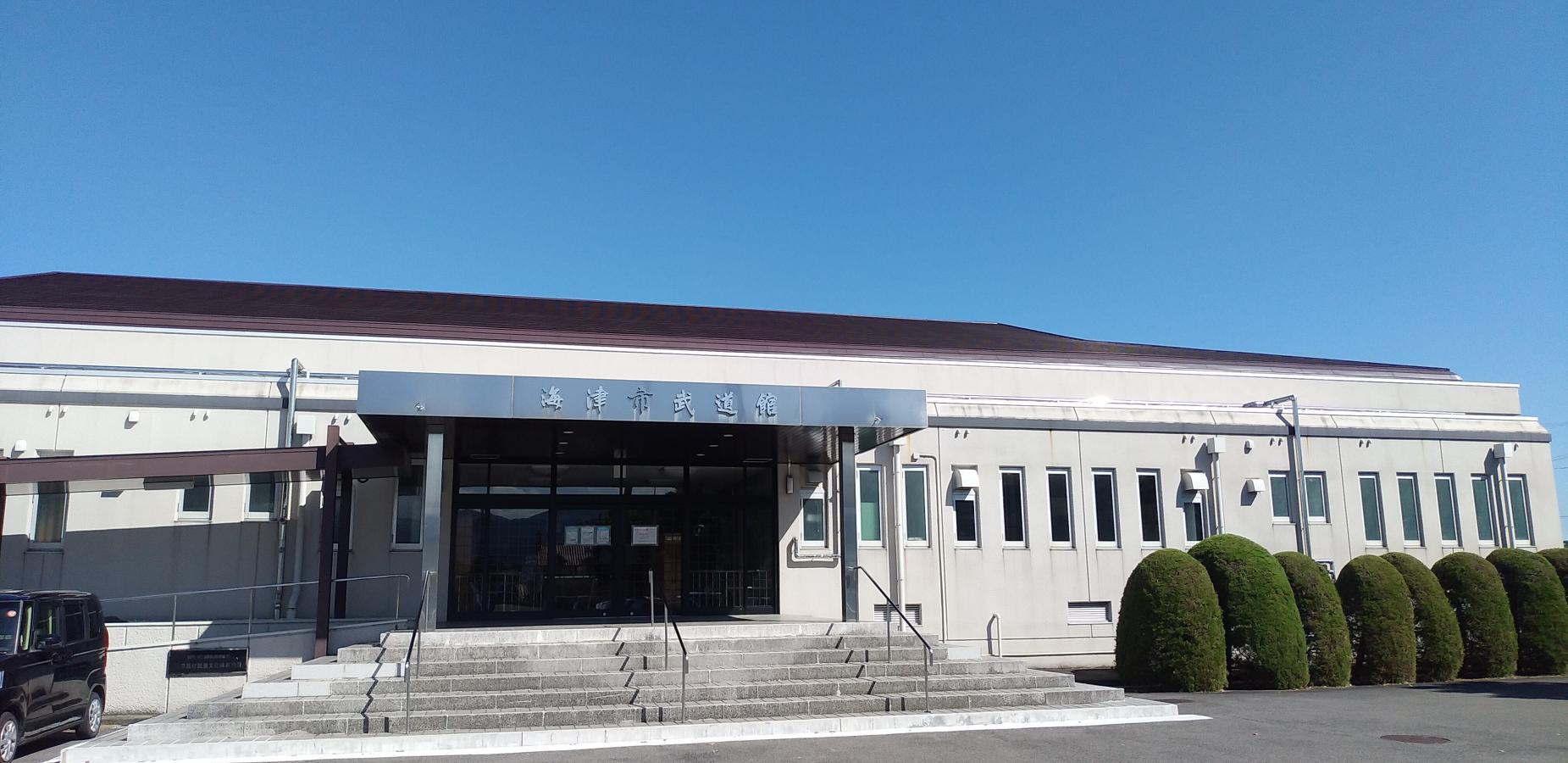 岐阜県海津市役所海津庁舎