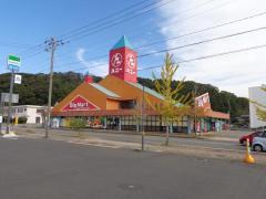 BigMart金津店