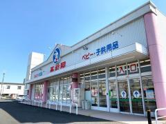西松屋 佐賀鍋島店