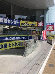 ブックオフ 浅草稲荷町店