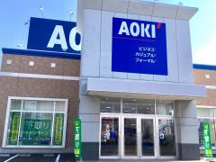 AOKI 仙台新港店