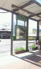 「鶴町三丁目」バス停留所