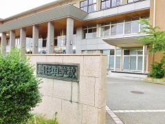 秦荘中学校