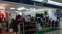 エフワン宝塚店