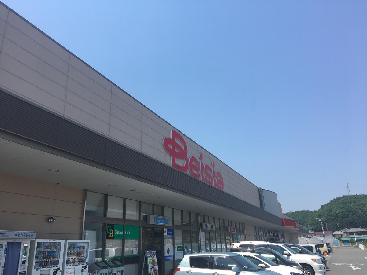ワンダー グー 富岡
