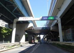 葛西出入口(IC)